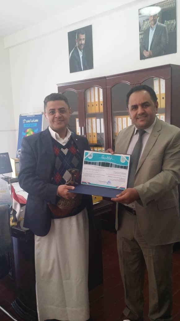 الاتحاد العربي للتطوع يكرم مؤسسة الصلاحي الاجتماعية الخيرية