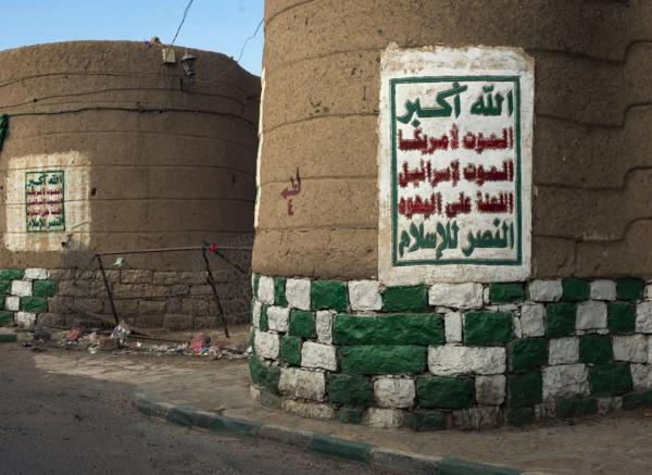 ما وراء زيارة وفد مليشيا الحوثي إلى مسقط ووصول ناطقها إلى إيران