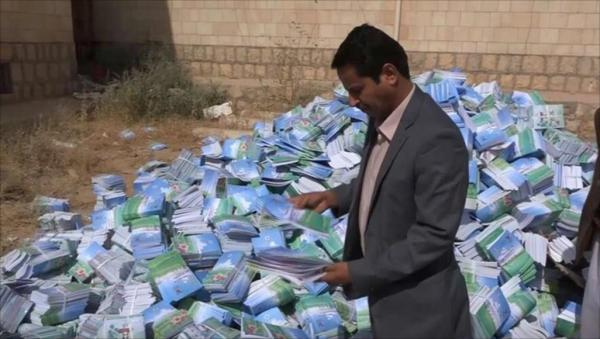 &#34اندبندنت عربية&#34: الحوثيون يسعون إلى تغيير المناهج الدراسية ويصعّدون الخطاب المذهبي في اليمن