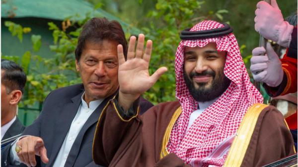 السعودية وباكستان.. تقارب متين يزيد عزلة إيران