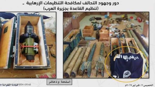 ضبط أسلحة إيرانية بحوزة القاعدة والحوثيين في اليمن