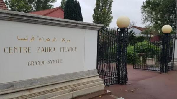 فرنسا بصدد حظر 4 جمعيات متصلة بإيران