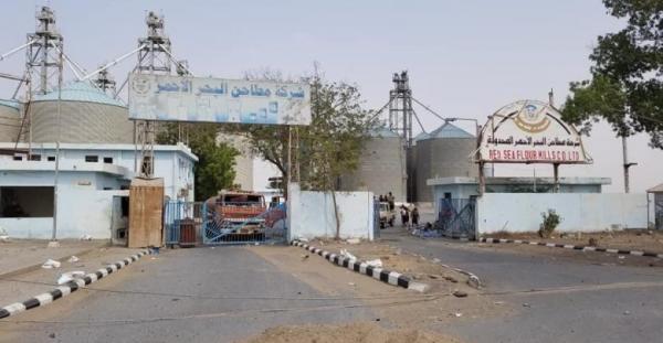 واشنطن تعرب عن قلقها جراء استمرار مليشيا الحوثي منع الفريق الأممي من الوصول إلى مطاحن البحر الأحمر