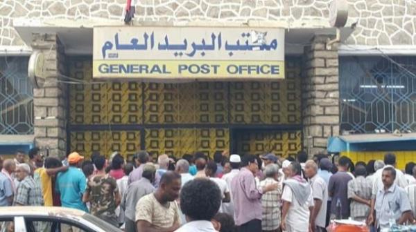 رئيس الحكومة اليمنية يوجه بتحويل وصرف المرتبات عبر البريد والبنوك التجارية