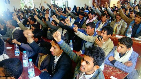 مليشيا الحوثي توجِّه بإلغاء الأسماء الأجنبية للمدارس والمعاهد
