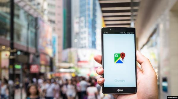 كيف تستخدم خرائط غوغل لمشاركة مكانك؟