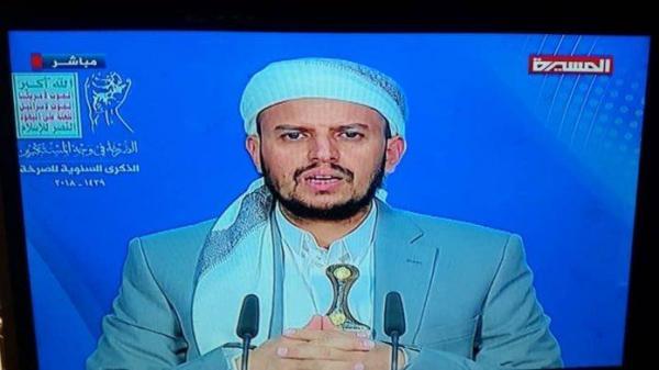 قطران مخاطباً الحوثي: تنفقون المليارات من أموال الشعب على الإعلانات والفضائيات لتجميل صورتكم وتضليل الناس