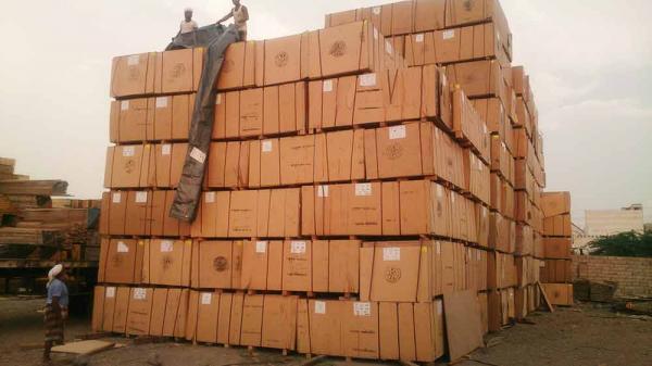 مليشيات الحوثي تمنع استيراد الخشب والحديد قبل الحصول على إذن مسبق (وثيقة)