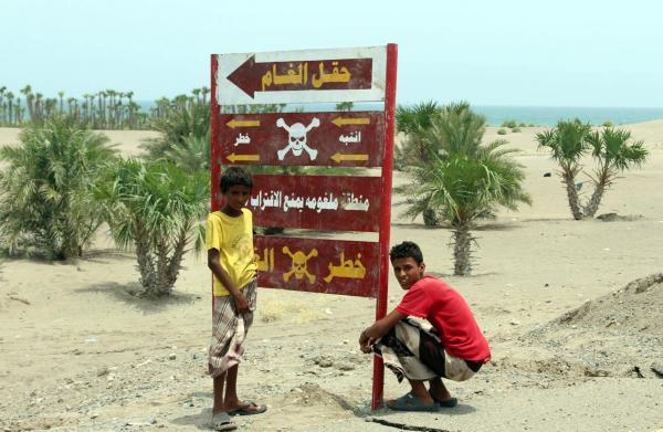 ألغام مليشيات الحوثي تحول مزارع تهامة حقولاً للموت