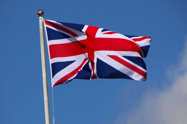 اجتماع بريطاني طارئ لبحث التصعيد الإيراني في الخليج