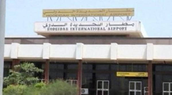 القوات المشتركة تنتشر داخل  مطار الحديدة