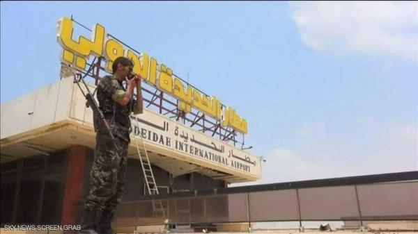 القوات المشتركة تؤمن مطار الحديدة بالكامل ومليشيا الحوثي تفر بشكل جماعي