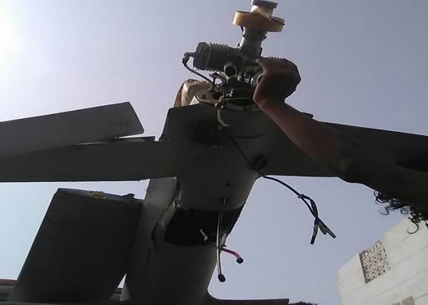 إسقاط طائرة استطلاع للمليشيا زودتها بها إيران في مطار الحديدة