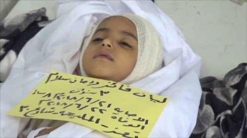 مقتل طفلة بتعز برصاص قناص حوثي