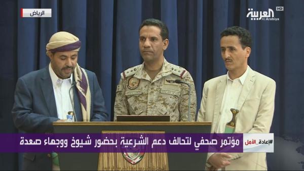 شيوخ صعدة: نأمل إزاحة كابوس الحوثي من على صدور أبنائنا