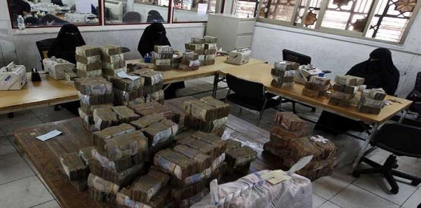 زمام: البنك المركزي اتخذ عدداً من الخطوات بهدف تخفيف الضغط على أسواق العملات وتوفير السلع