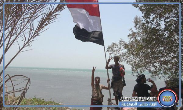 رئيس الحكومة اليمنية يشيد بانتصارات العمالقة والمقاومة الوطنية في الحديدة