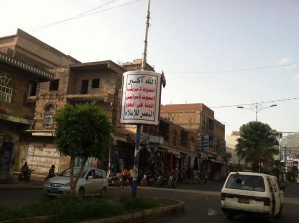 بيان نقابة عمال البلديات بشأن ما يتعرض له موظفو التوعية البيئية من إساءات من قبل المديرة المعينة من الحوثي