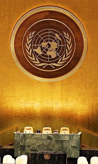 تفاصيل أول تقرير دولي حول مجزرة صالة العزاء في اليمن