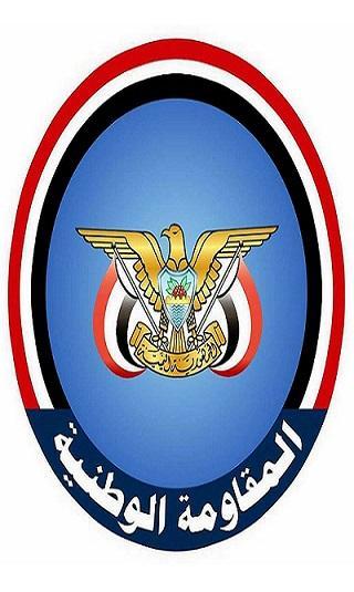 بيان هام لقوات المقاومة الوطنية &#34حراس الجمهورية&#34
