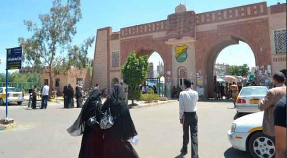 مليشيا الحوثي تعتدي على أكاديمي بجامعة صنعاء وتصيبه بجروح بليغة