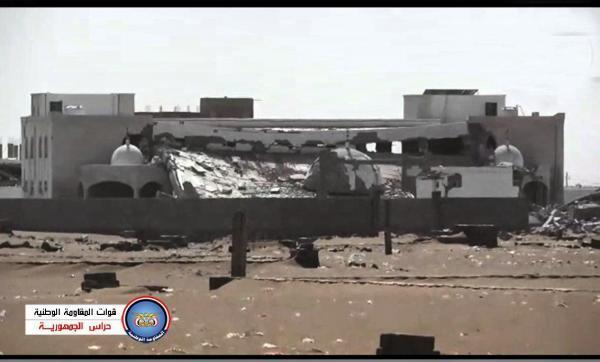 تحالف رصد يدين انتهاكات مليشيا الحوثي بحق سكان مدينة الحديدة