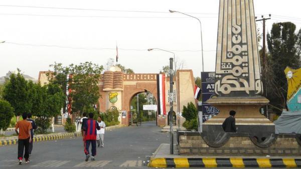 نقابة هيئة التدريس بجامعة صنعاء تدين الاعتداء الذي تعرض له الدكتور المقطري من قبل مليشيا الحوثي