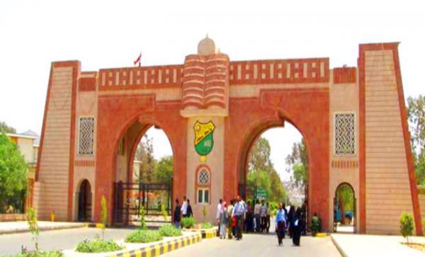 مليشيا الحوثي تصدر قراراً بتوقيف وفصل 800 من أكاديميي وموظفي جامعة صنعاء