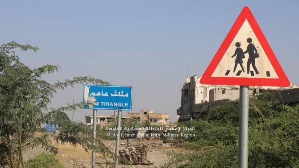 بالصور- القوات الحكومية استكملت تحرير مثلث عاهم حجة والقرى المجاورة