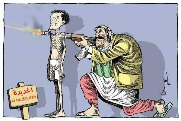 مجلي: مليشيا الحوثي استغلت الهدوء النسبي في الحديدة لمواصلة زراعة الألغام