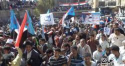 الحراك يحيي فعالية في الضالع ومسيرة في أبين رفضا للحوار