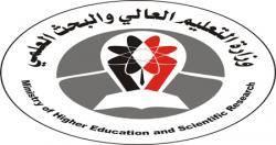 احتجاجا على تعديلات حكومية لقوانين الجامعات والتعليم العالي
