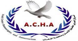 مركز حقوقي: ما تمارسه الفرقة الأولى وقائدها ضد الإعلاميين &#34إرهاب&#34