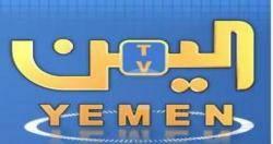 الاعتداء على موظفي &#34قناة اليمن&#34 الفضائية المحتجين