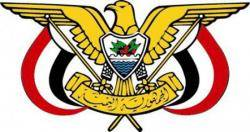 هادي يعين رامز عبدالحق مديراً لمكتب رئيس مجلس الشورى