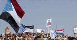 الحراك الجنوبي يصعد من احتجاجاته وسط مخاوف من اندلاع أعمال عنف