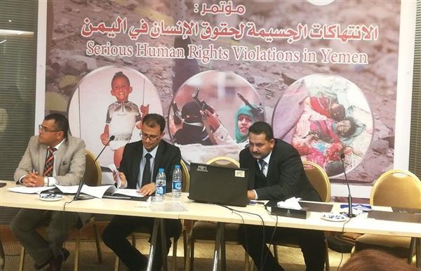 اختتام مؤتمر &#34الحوثي حركة ارهابية&#34 في الاردن