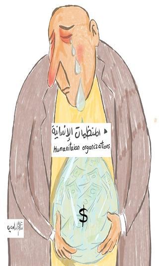 #وين_الفلوس هاشتاج يفضح بالأرقام والوثائق كيف حوَّلت المنظمات الدولية اليمن ساحة للإثراء