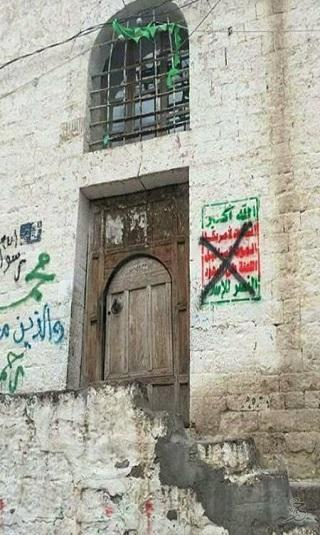مواطنون في إب يطمسون ملصقات وشعارات الحوثي الطائفية