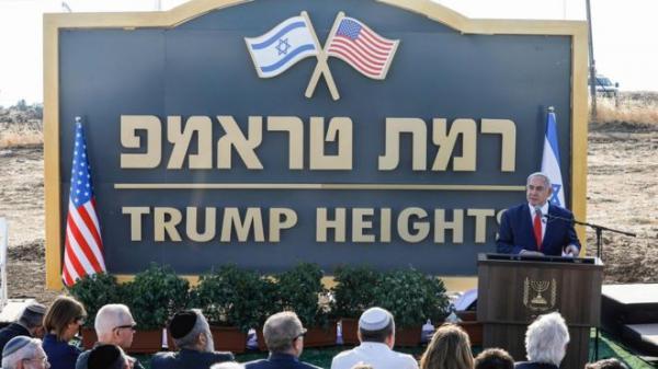 """رئيس وزراء إسرائيل بنيامين نتنياهو يعلن عن مستوطنة تحمل اسم """"ترامب"""" في الجولان"""