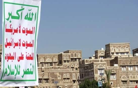 رابطة حقوقية: وفاة 6 حالات من 132 حالة مرضية بين المختطفين في سجون الحوثيين