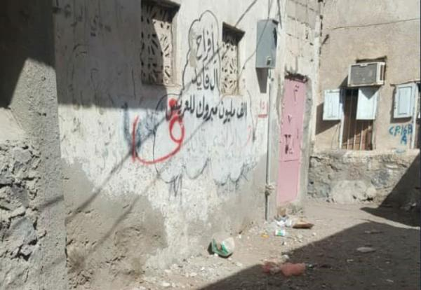 العفو الدولية: الحوثيون ينشرون مقاتليهم ومعداتهم العسكرية في مستشفيات ومنازل المواطنين بالحديدة