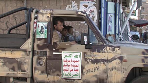 إب: حوثيون يحاصرون إدارة أمن بَعدان عقب استدعاء عناصر منهم للتحقيق بقضية قتل