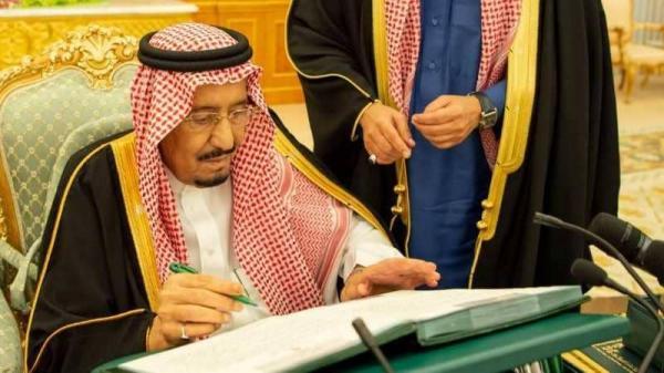 السعودية تعتمد أكبر ميزانية في تاريخها